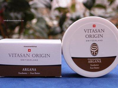 Argana fussbutter vitasan origin verbessert die haut 100ml for Cosval sanotint