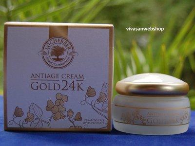 Gold 24K Antiage Creme Locherber 50ml